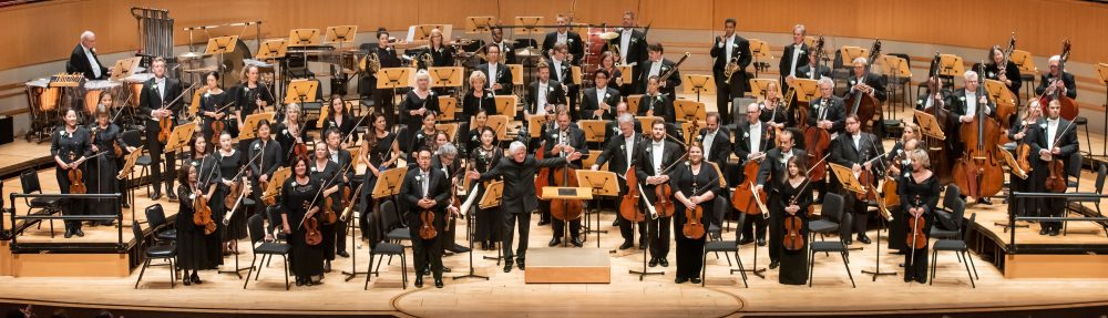 The Pacific Symphony Blog